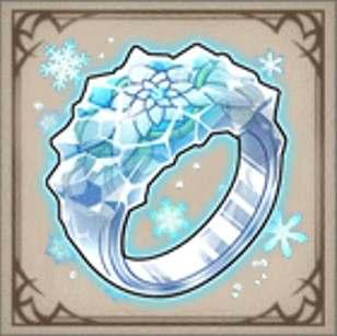 絶氷の指輪