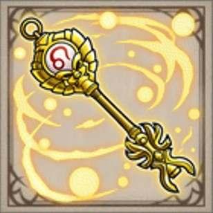 獅子宮の鍵