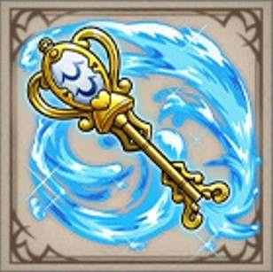 宝瓶宮の鍵