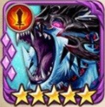 フェンリル紫5