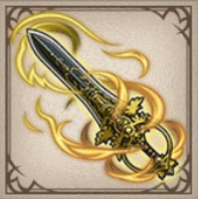 ヴィーンゴールヴの剣