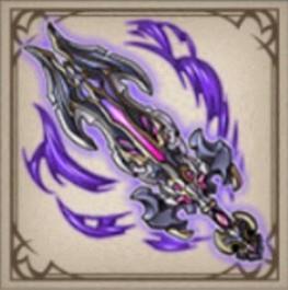 奈落の剣 アイコン