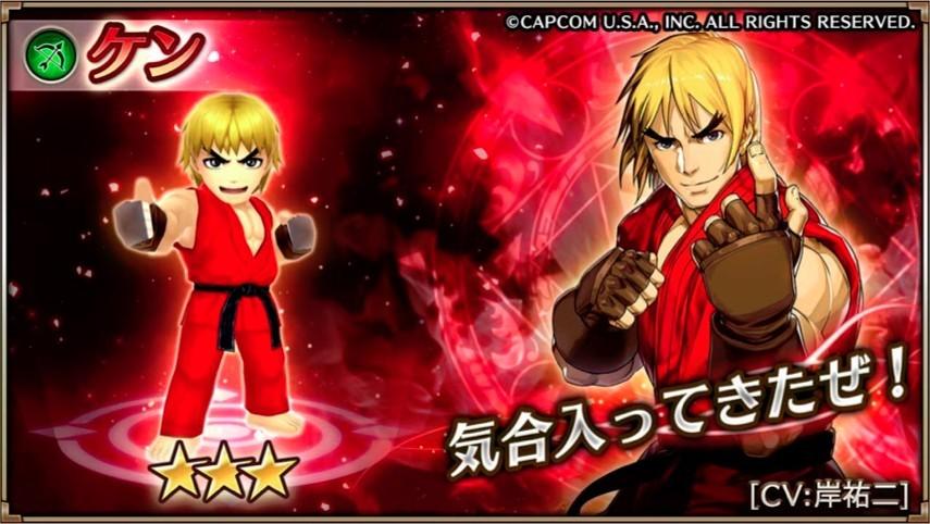 ケン 画像