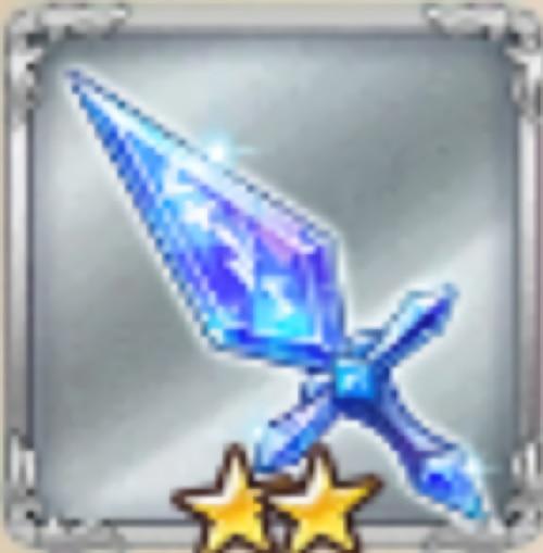 星2強化のルーンナイフ