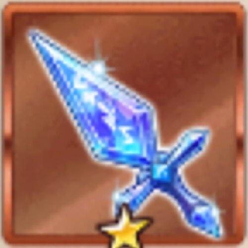 星1強化のルーンナイフ