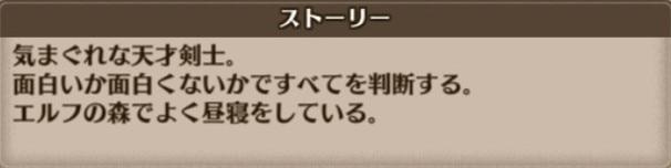 ロキ ストーリー