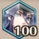 グラースのソウル×100 アイコン