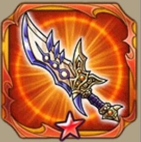 猛炎竜の剣