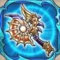 猛氷竜の斧