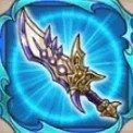 猛氷竜の剣 アイコン