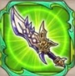 猛風竜の剣