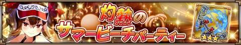 banner_info_10316