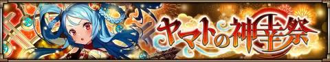 banner_info_160035