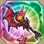 黒龍の呪杖
