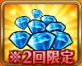 得々ダイヤミドル