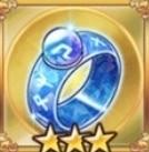 強化のルーンリング星3