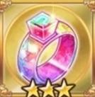 スキルのルーンリング星3