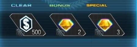 ミッション星3報酬確認画面