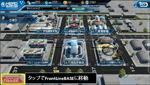 Frontlinebase-1