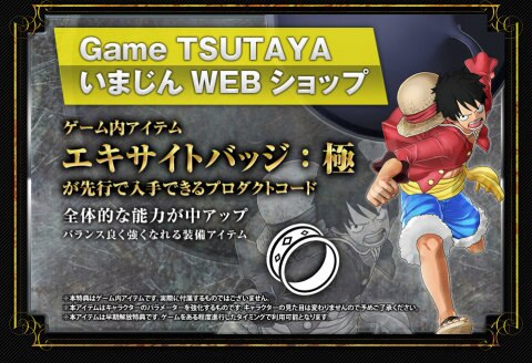 Game TSUTAYA  いまじんWEBショップ