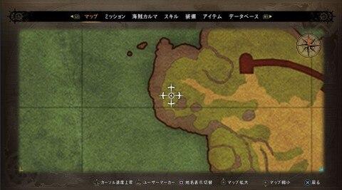 砲台の島2C