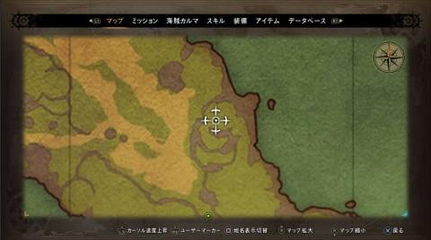 砲台の島5C