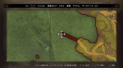 砲台の島6C