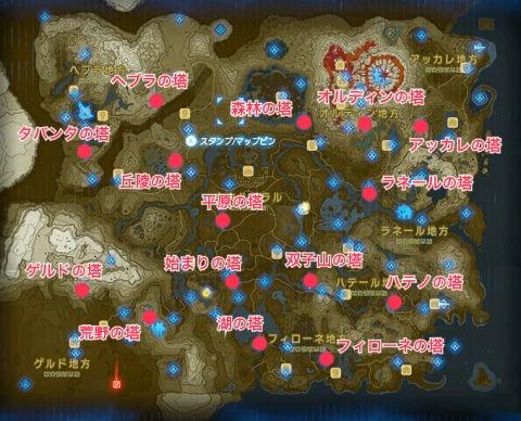 シーカータワー_マップ